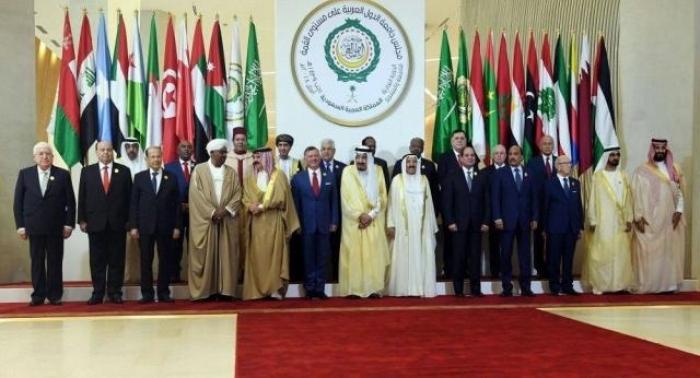 دولة خليجية تعتذر عن استضافة القمة العربية رقم 30 .. وتونس ترحب بها