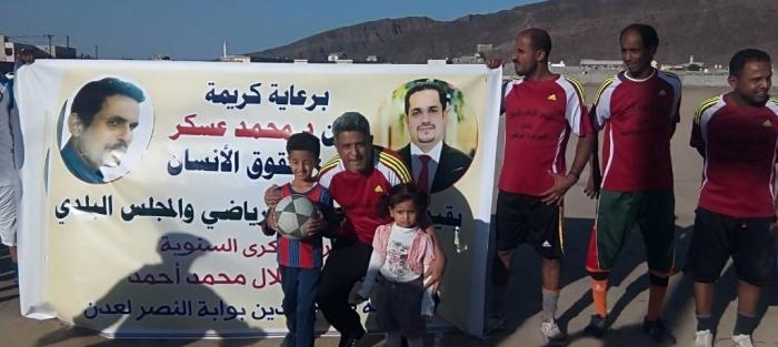 نادي الجزيرة بصلاح الدين يقيم مباراة تكريمية في الذكرى السنوية للاعب الشهيد جلال محمد احمد