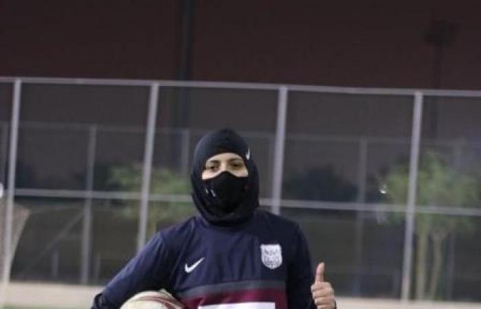 اقبال مخيف من السعوديات على الرياضة .. تعرف على الرقم