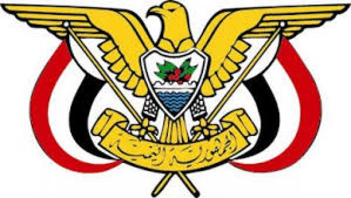 الجيش اليمني يحرز تقدماً متسارعاً في مديريات محافظة الحديدة