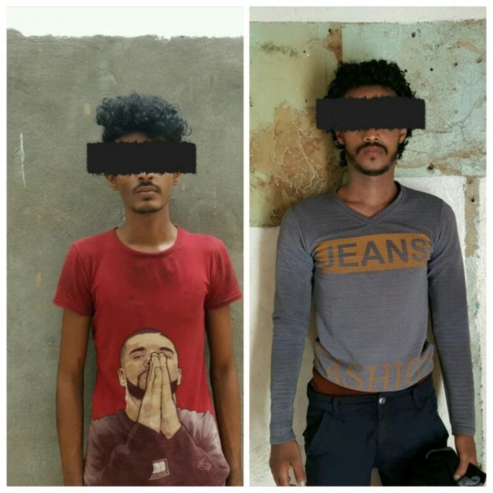 قطاع المنصورة بقيادة القائد كمال الحالمي يقبض على عصابة قتل واختطاف واغتصاب وسرقات بعدن   ..صور