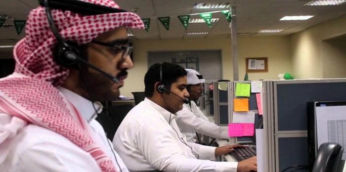 هل يُعامل أزواج المواطنات كالسعوديين في التوظيف؟