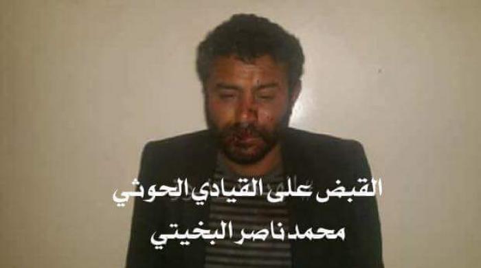 صورة مزرية متداولة على مواقع التواصل الإجتماعي لـ محمد البخيتي بعد أسره في الحديدة