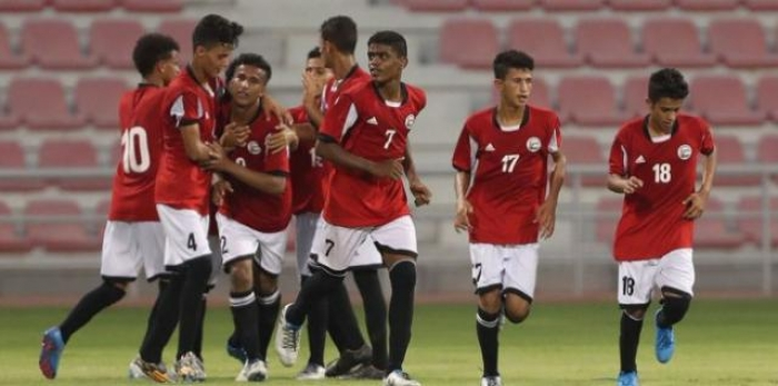 الاتحاد اليمني لكرة القدم يعلن مشاركة منتخب الناشئين في بطولة غرب آسيا بالعراق