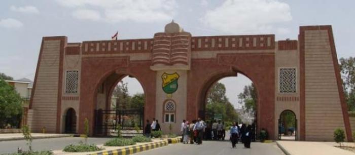 الحوثيون في جامعة صنعاء يحذفون أسماء طلاب الموازي والنفقة الخاصة من الكشوفات الرسمية