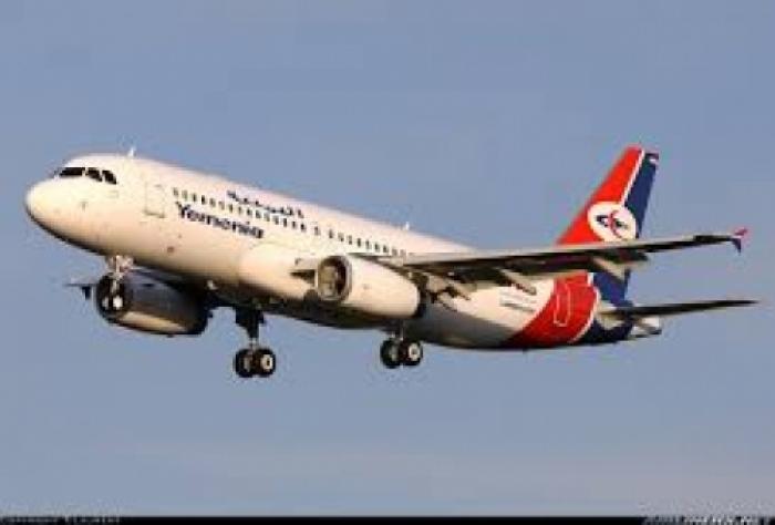 مواعيد رحلات طيران اليمنية الخميس 12 يوليو