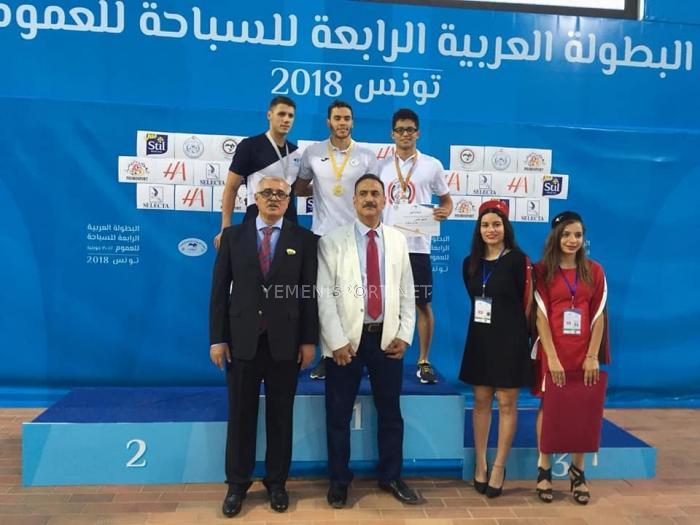 عاجل : اليمني يحصد برونزية العرب في السباحة لأول مرة بتاريخ الرياضة اليمنية