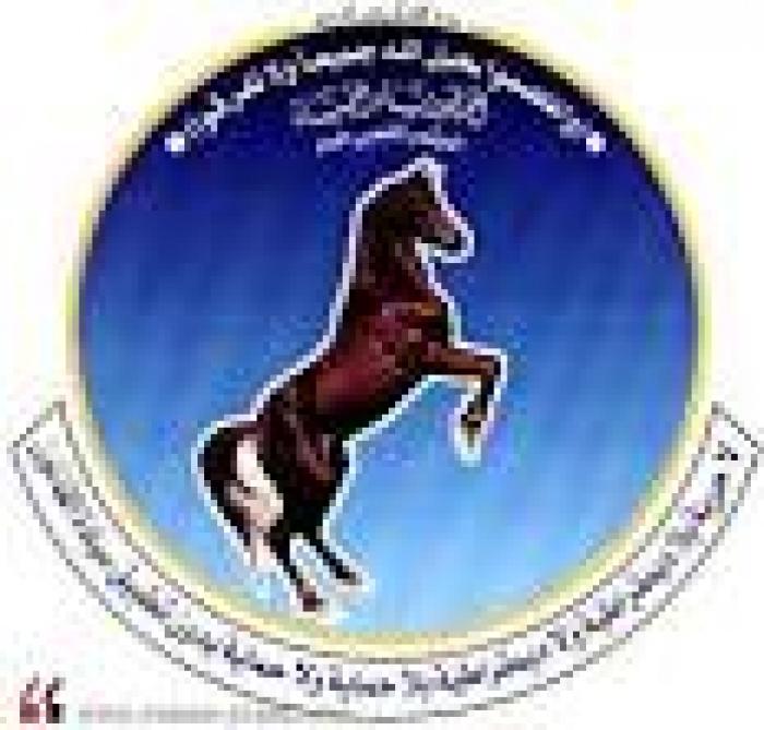 """تصريح صاعق للمؤتمر الشعبي العام حول جثمان الرئيس السابق """"صالح"""" (صورة   تفاصيل)"""