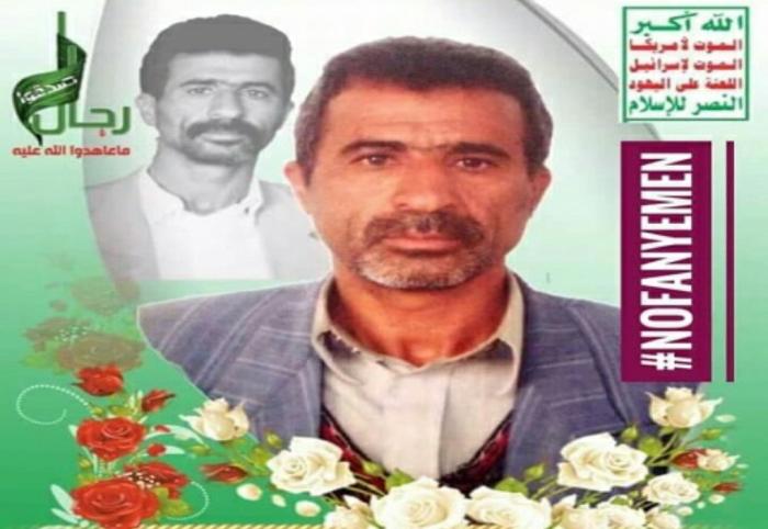 الحوثي يُفجع بسقوط أكبر وأهم معسكراته في الحديدة (تفاصيل)
