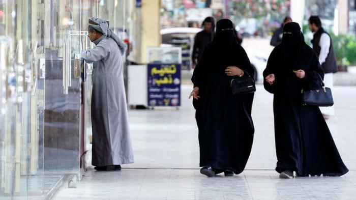 """النيابة العامة السعودية تحدد """"واجبات"""" المقيمين في المملكة"""