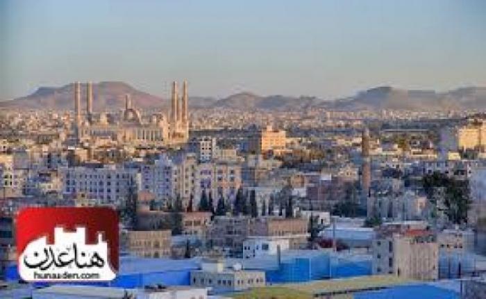 لأول مرة: من صنعاء.. ميليشيا الحوثي تقوم بهذه الخطوات ضد مواطني هذه المحافظات والسبب الحديدة
