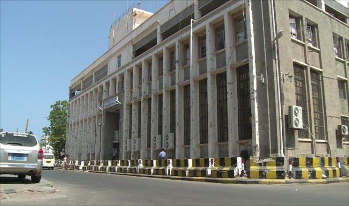 أعلان هام من البنك المركزي اليمني .. (تفاصيل)