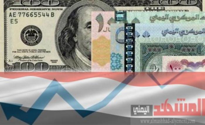 انهيار متواصل للريال اليمني أمام العملات الأجنبية..سعر الصرف الآن