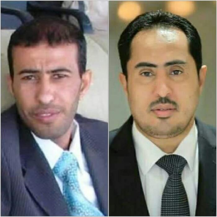 الوزير نايف البكري يعزي الوكيل طلال بن حيدرة باستشهاد شقيقه