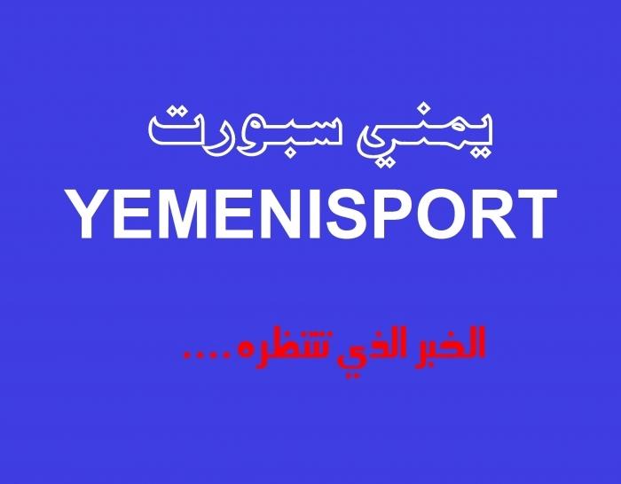 وزير حوثي يغادر سفينة الانقلاب