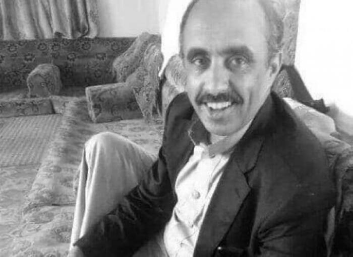 (صورة) واضحة لضابط المخابرات الذي أقدم الحوثي على تصفيته والتمثيل بجثته داخل منزله بصنعاء .. شاهد