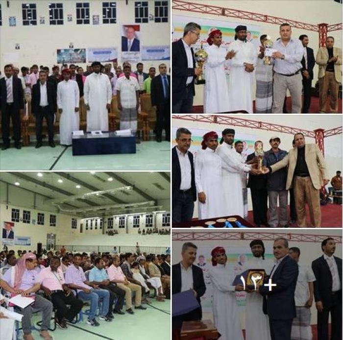 ختام بهيج لمهرجان المهرة الدولي الاول للشطرنج في الغيضة بمشاركة عربية و كل محافاظات اليمن