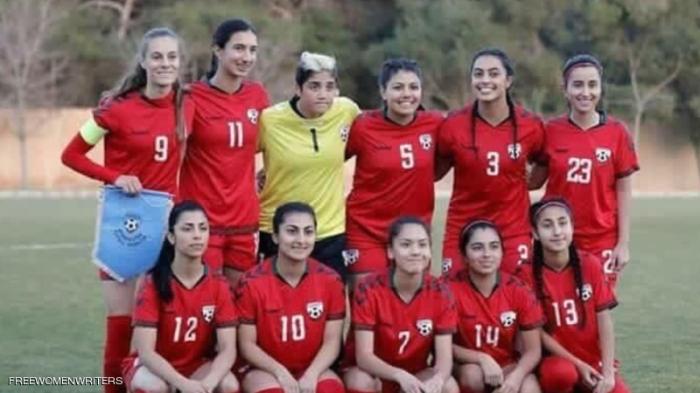 الفيفا يفتح ملف التحرش الجنسي للاعبات أفغانستان