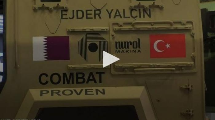 قطر.. ساحة تجارب لأسلحة تركيا