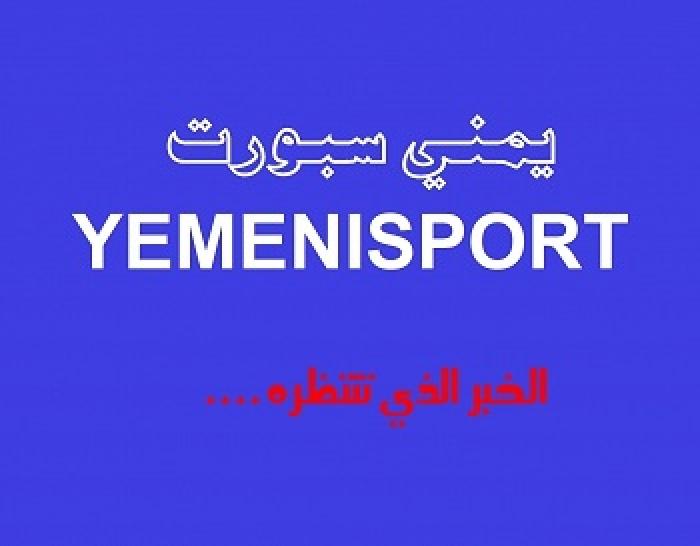 """""""غرفة أخبار يمنية"""" تغطي محادثات السلام في السويد"""