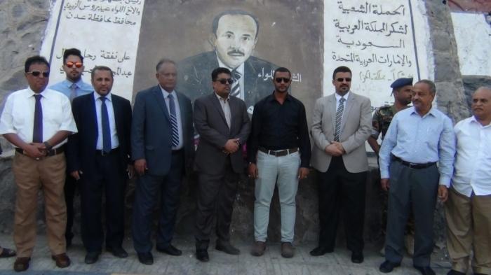 محافظ عدن يضع اكليلا من الزهور على ضريح الشهيد جعفر محمد سعد .