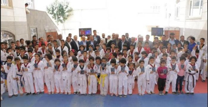 برعاية مدرسة حدة فالي البريطانية  تكريم ابطال البطولة التنشيطية لمراكز الواعدين للتايكوندو