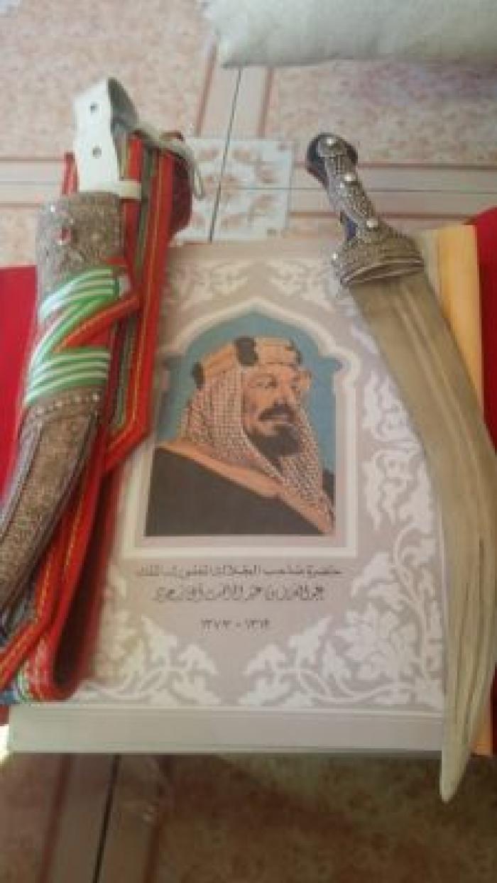 شاهد : أميرة من الأسرة الملكية السعودية تهدي قبائل يافع تحفة ملكية لاتقدر بثمن ؟!