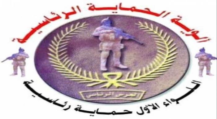 اللواء الأول حماية رئاسية بعدن يصدر بيانا عسكريا هاما