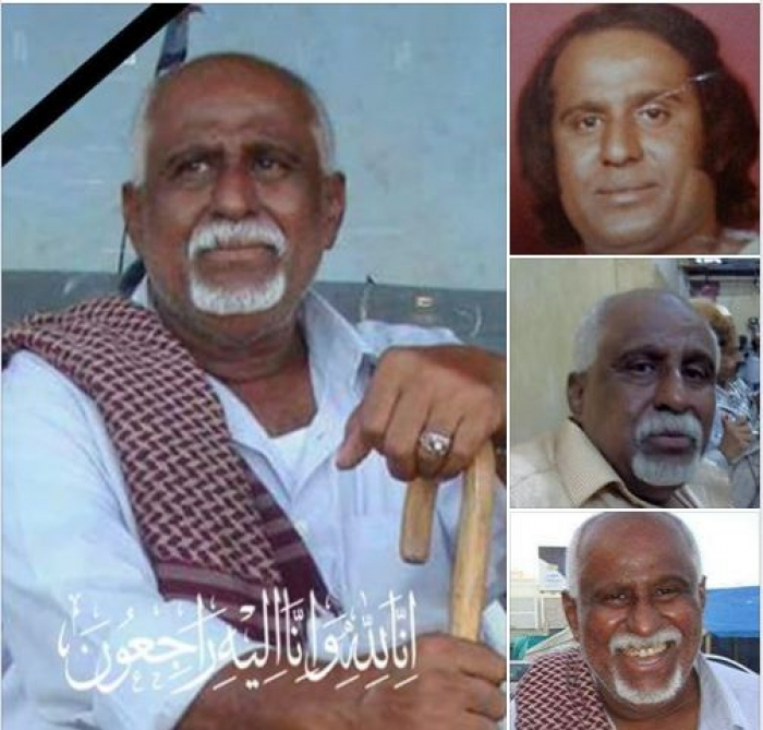 الذكرى الثالثة لوفاة كابتن محمود جميع ابو حسام الخبير لعبة الملاكمة